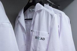 Последнее изменение в составе акционеров Biocad Holding произошло в конце 2016 г.: из числа его совладельцев вышли Jordanside и Joyful Group