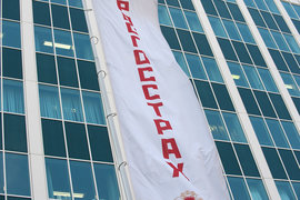 Собрание акционеров «Росгосстраха» прошло без президента Хачатурова