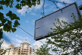 ФАС требует изменить условия конкурса на размещение наружной рекламы в Петербурге