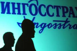 У «Ингосстраха» остаются представительства в Алма-Ате (Казахстан), Баку (Азербайджан), Мумбае (Индия) и Пекине (Китай)