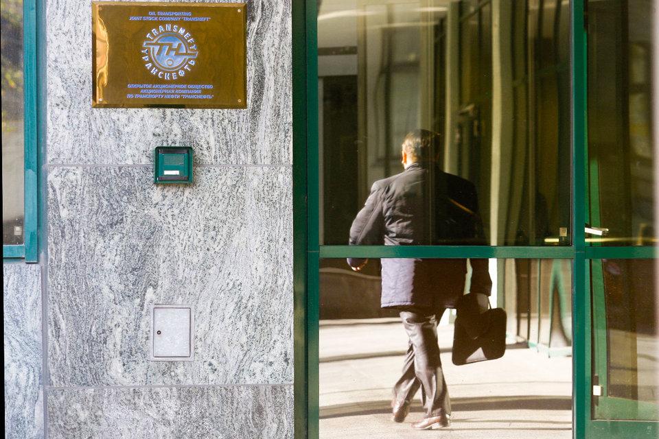 ЦБ сказал о риске ухода рынка деривативов из РФ