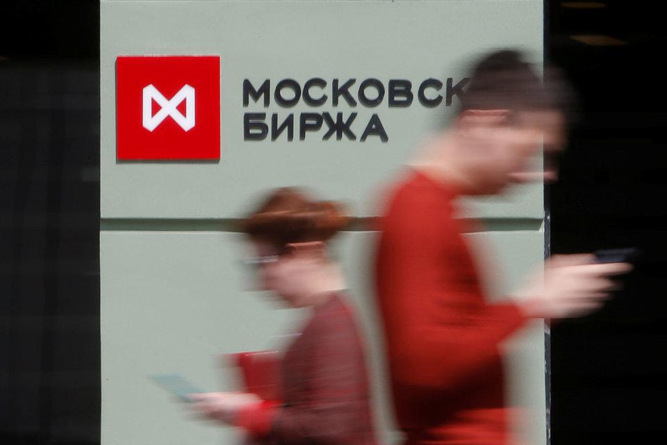 Среди российских финансовых компаний у Московской биржи самые высокие дивиденды