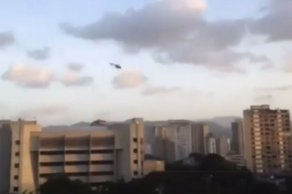 Полицейский вертолет атаковал Верховный суд Венесуэлы