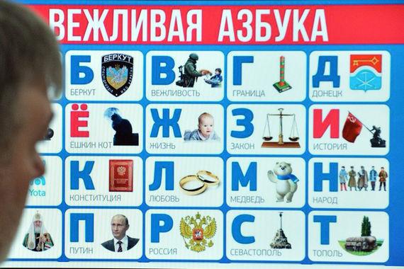 Комиссия по борьбе с иностранным вмешательством определилась с планами
