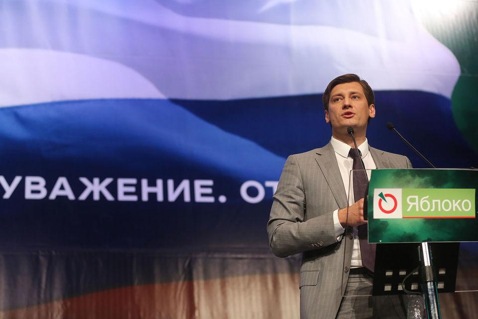 Вопрос с принятием кандидатов Каца – Гудкова в партию отложен до осени, чтобы не обострять ситуацию
