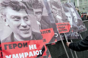 Все подсудимые по эпизоду об убийстве Немцова признаны виновными