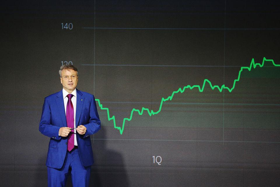 Больше всех среди российских банков зарабатывает Сбербанк, а потому чиновники от него ждут роста дивидендов