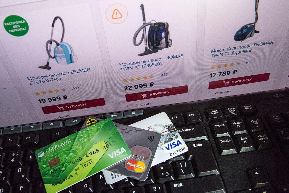 Хотя бы один раз в год покупку онлайн совершает 89% петербуржцев
