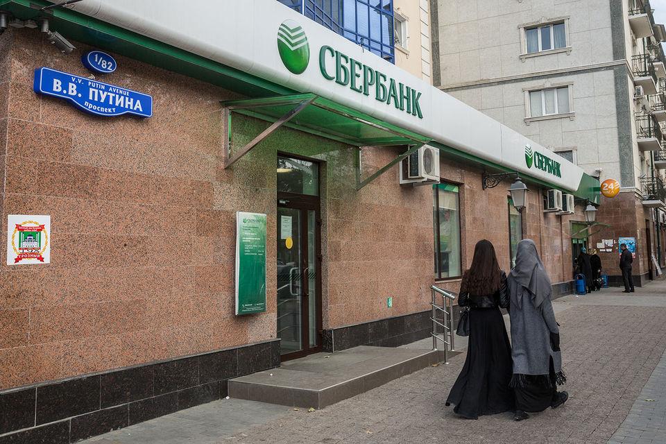 Руководителя Чеченского отделения Сбербанка объявили в федеральный розыск