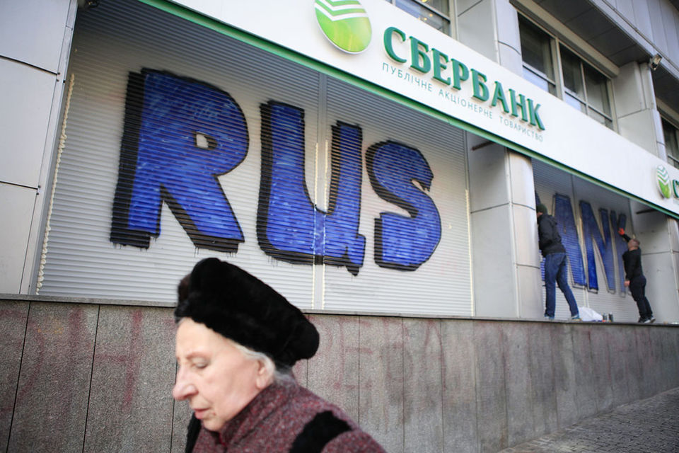 Свой интерес к покупке «Сбербанк Украина» Прокопеня объяснил тем, что банковские активы – хороший способ диверсификации бизнеса
