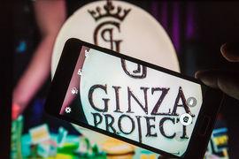 У ресторанного холдинга Ginza Project уже есть несколько гостиничных проектов в Петербурге и Тбилиси евгений разумный