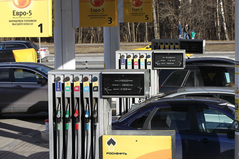 Китайская компания China Energy Company Limited получила возможность купить у «Роснефти» долю в розничном бизнесе