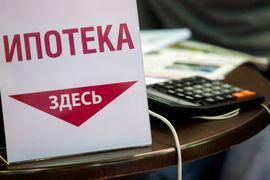 Банки Петербурга нарастили выдачу ипотеки
