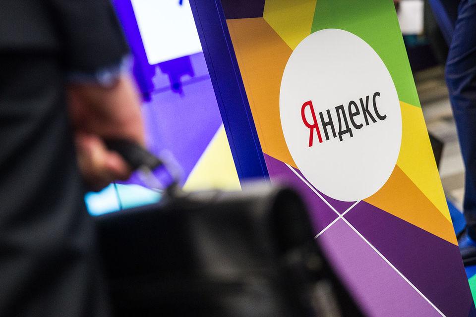 «Яндекс» запустил видеорекламу для малого и среднего бизнеса