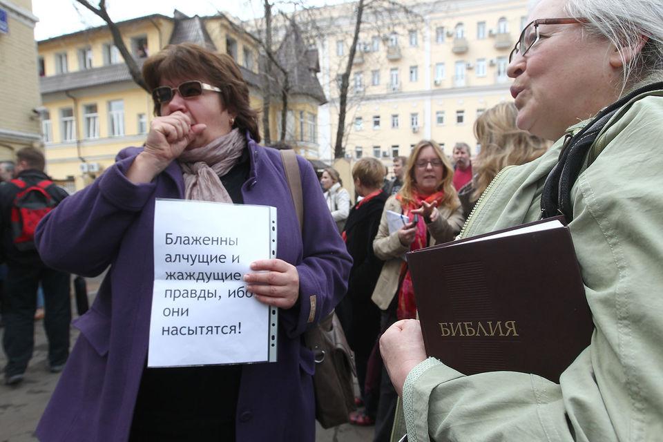 Россия разъяснила Страсбургскому суду, почему коллективное чтение Библии в кафе приравнивается к митингу