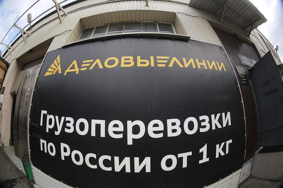 «Деловые линии» планируют оспаривать решение арбитражного суда в апелляционной инстанции