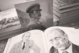 Террор 1937–1938 гг. был серией централизованных и управляемых из Кремля акций, главным инициатором и двигателем которых являлся Сталин