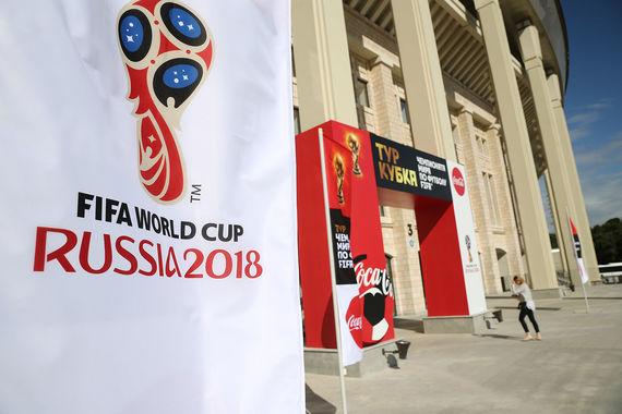 Церемония проходила на стадионе «Лужники»
