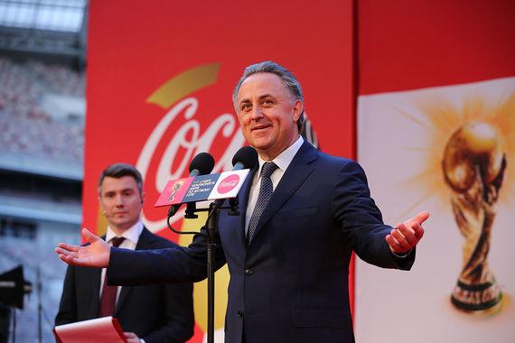 В Москве на торжественной церемонии объявили маршрут, по которому провезут кубок чемпионов FIFA-2018