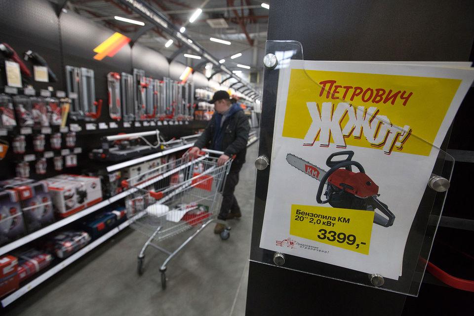 «Петрович» за три года реконструирует все восемь магазинов в Петербурге