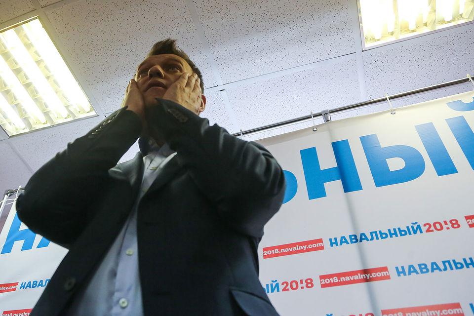 Алексея Навального обвиняют в ущемлении прав не существующих пока кандидатов
