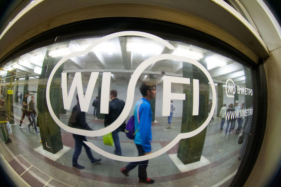 Скоро бесплатный WiFi появится в подмосковных электричках
