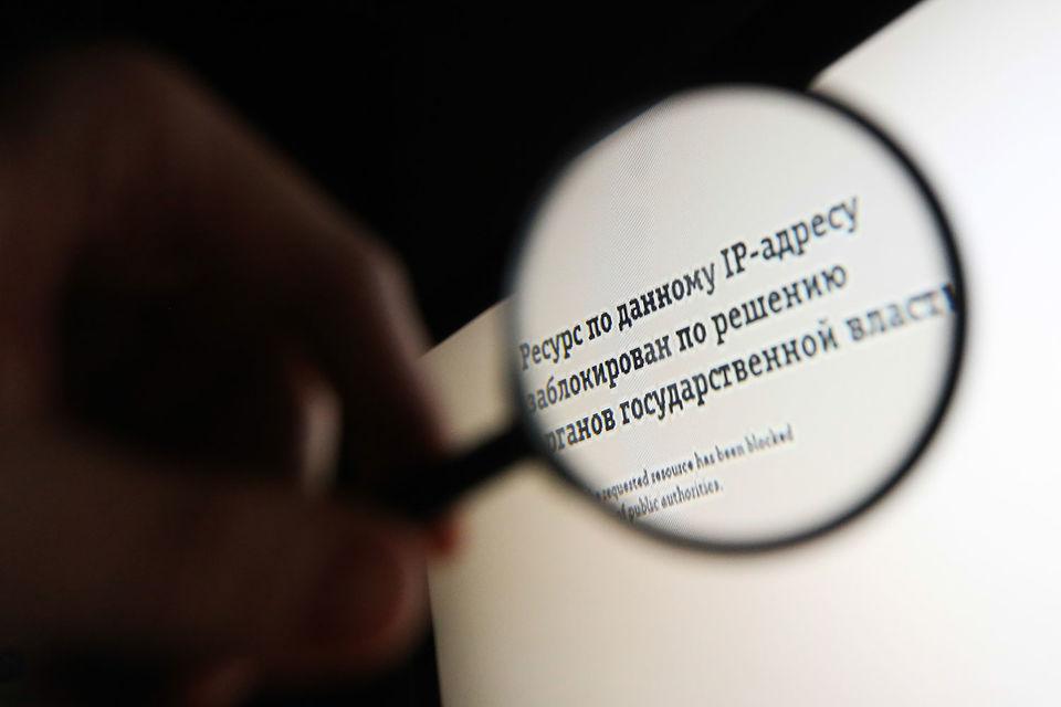 «Спутник и погром» уже внесен в реестр запрещенных сайтов Роскомнадзора