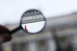 Регулятор намерен оценить бизнес-планы профучастников