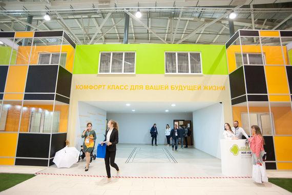 Шоурум программы реновации жилья открылся на ВДНХ, где проходит  Московский урбанистический форум