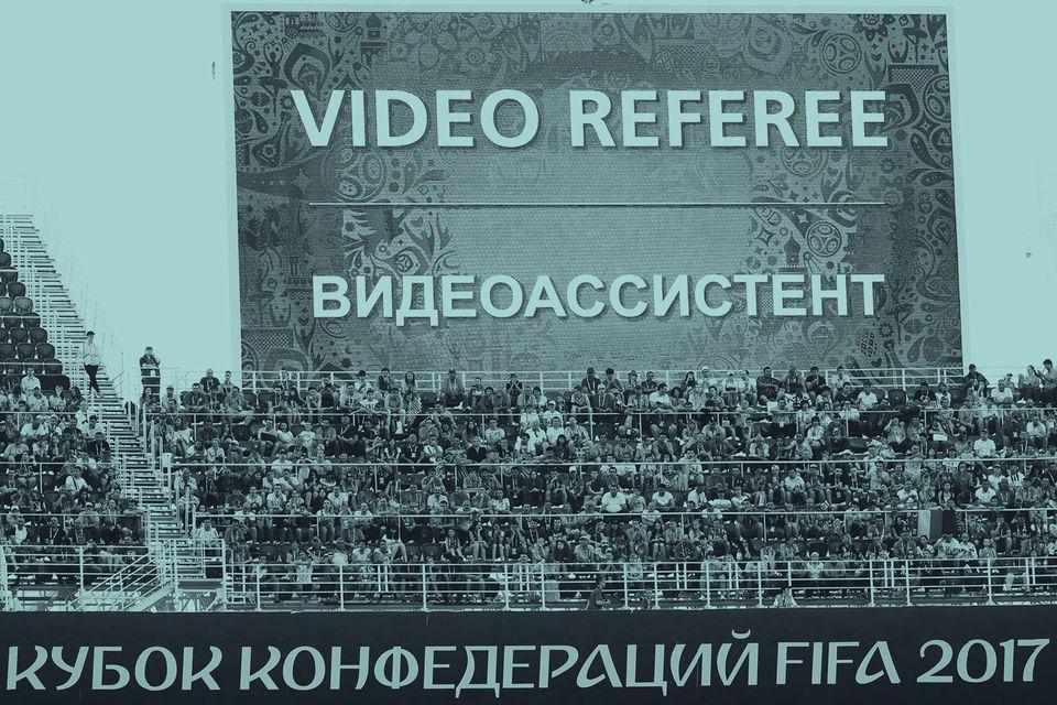 Система видеопросмотров нарушений на футбольном матче (VAR)