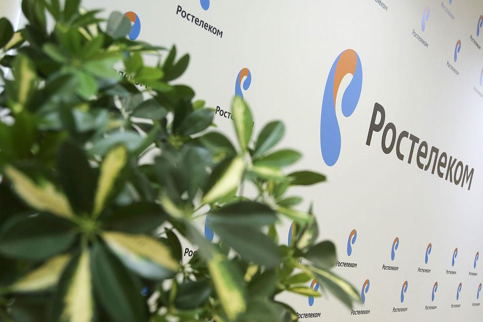 Сбербанк откроет «Ростелекому» кредитную линию на 50 млрд рублей