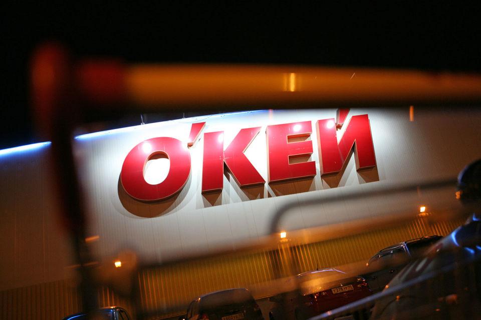 Внутри гипермаркетов «О'кей» откроются магазины Familia