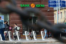 Это крупнейший страховой случай за всю историю российского банковского сектора