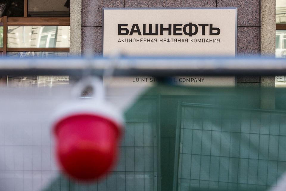 Программы «Башнефти» «противоречат трудовому законодательству и приняты с целью установления дополнительных преимуществ и выгод отдельным работникам «Башнефти»