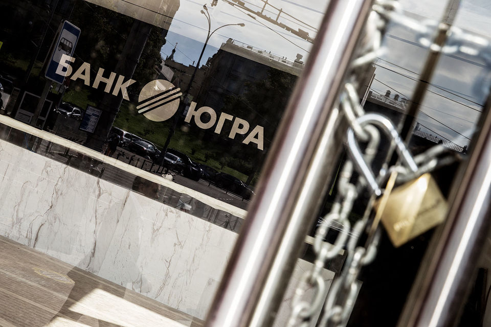 Центробанк на три месяца закрыл «Югру» для кредиторов