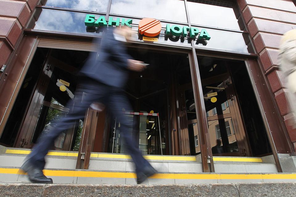 Центробанк ввел в банк временную администрацию и наложил мораторий на удовлетворение требований кредиторов