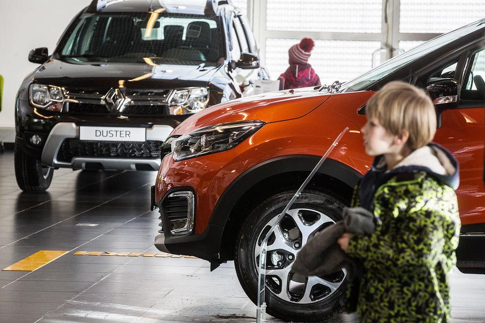 Получить скидку смогут впервые покупающие авто или имеющие двух и более детей