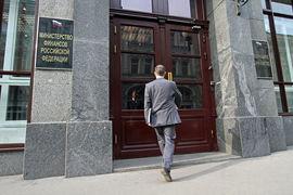 Минфин согласился с предложением депутатов Госдумы сократить размер постоянной части вознаграждения НПФ