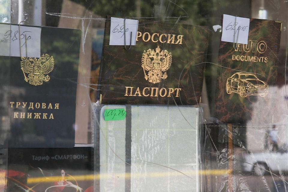 Сейчас для приобретения российского гражданства иностранцам нужно отказаться от гражданства другого государства с предоставлением подтверждающей справки