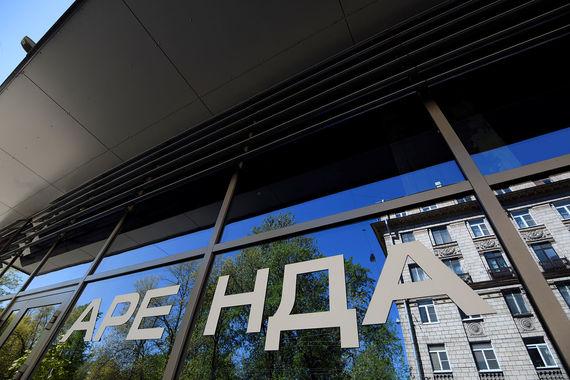 normal 1g3 За три месяца в Петербурге построено всего 3100 кв. м офисных площадей