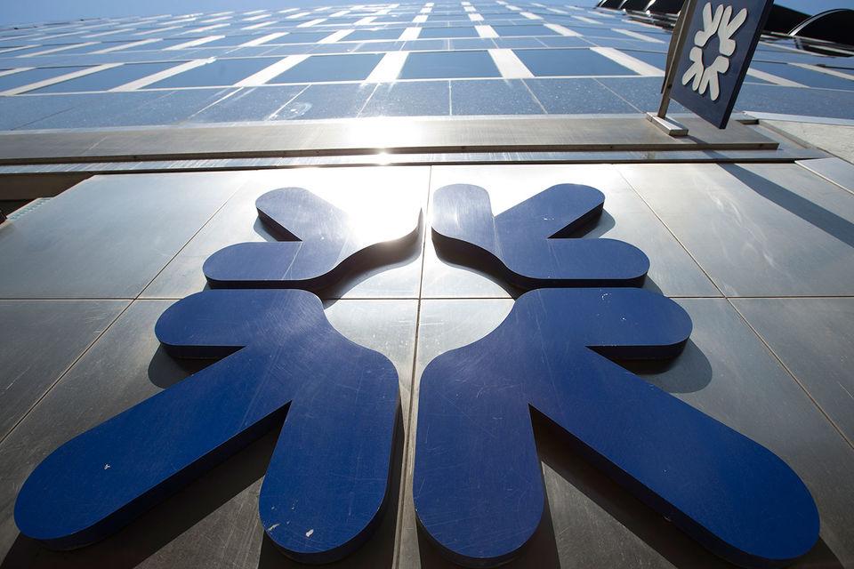 Британский банк RBS заплатит $5,5 млрд за нарушения в кризис 2008 г.