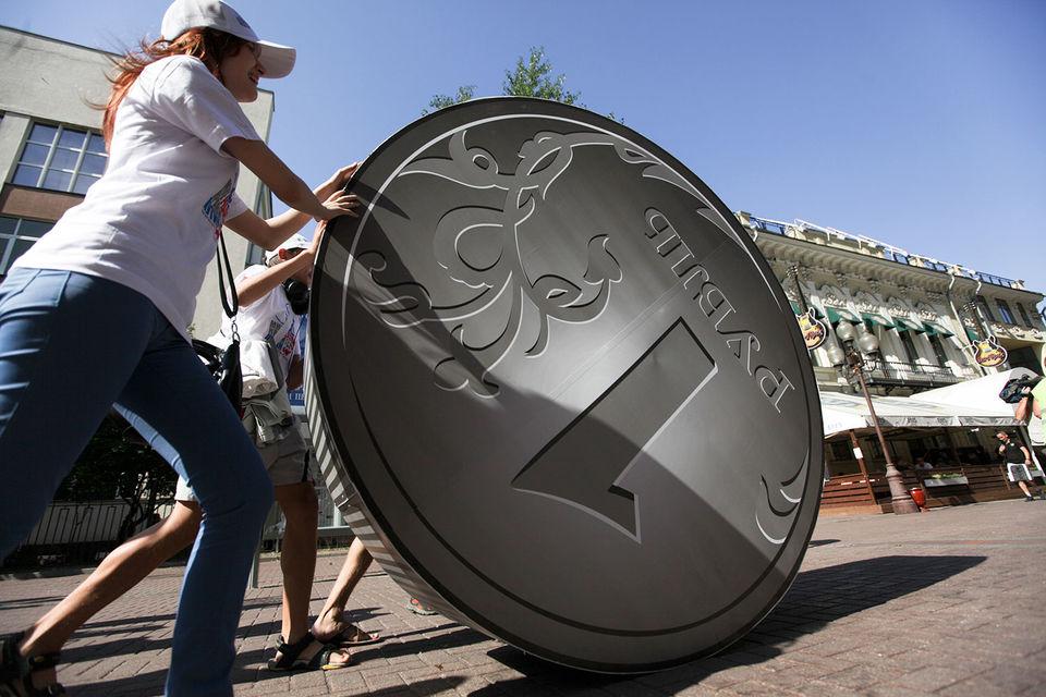 Рубль покатился в сторону российской границы