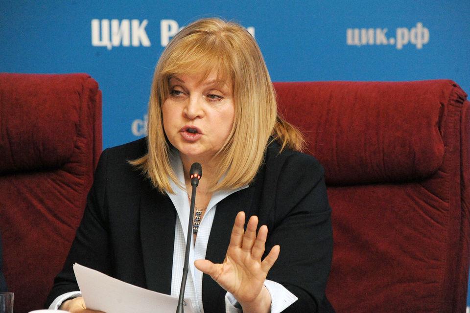 Памфилова сегодня призвала «Яблоко» принять срочные меры по исправлению недочетов