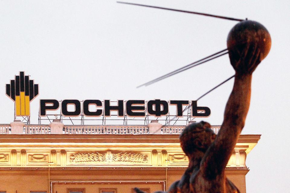 Согласно условиям конкурса «Роснефть» должна будет начать разработку месторождения не позднее двух лет с момента получения лицензии
