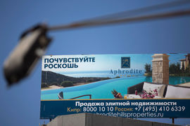 Около 1000 россиян могли получить гражданство Кипра за инвестиции на острове в период действия программы с 2013 г.