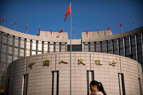Народный банк Китая борется с инвесторами за юань