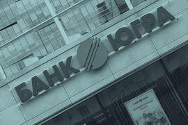 Банк «Югра» —компания недели