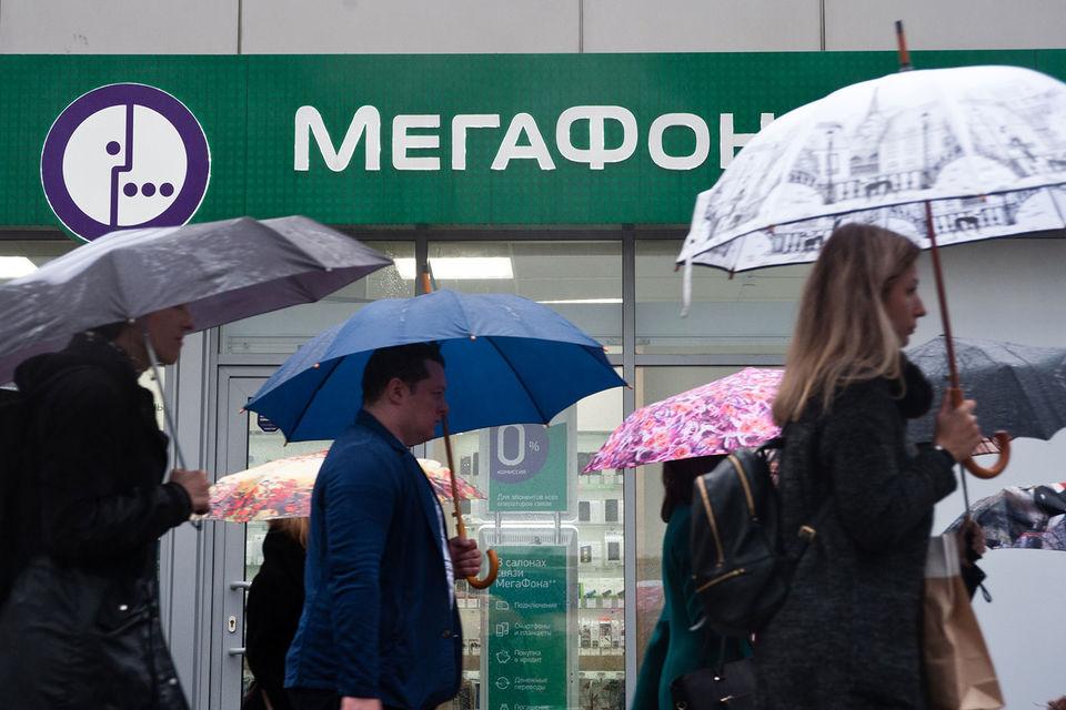 «Мегафон» тоже поднимет плату на старых тарифах