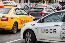 Оба агрегатора, по данным «Яндекс.Такси», осуществляют 35 млн поездок в месяц на 7,9 млрд руб.
