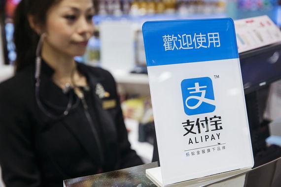 Китайская платежная система Alipay начала завоевывать Россию